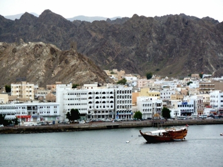 Discover Muscat City Tour